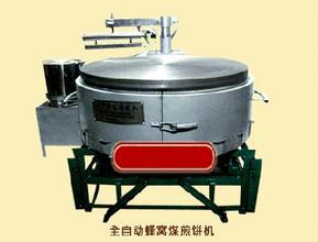 全自动蜂窝煤型煎饼机